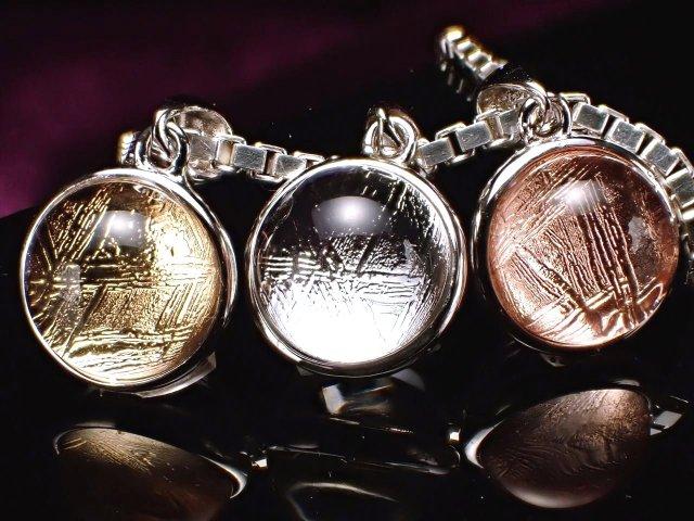 激安宣言 選べる3種 ぷっくりボール型 ギベオン(隕石)ペンダントトップ ゴールド ピンクゴールド シルバー SILVER925 縦約11.2mm(バチカン含まない) メテオライト(隕石) ナミビア・ハルダブ州産 geki-met2F54