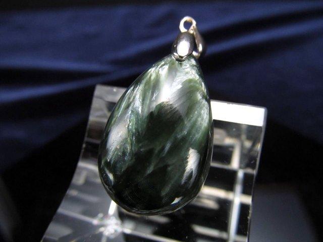 セラフィナイト(斜緑泥石)ペンダントトップ 縦約26mm 約6.1g SILVER925 クリノクロア・天使の羽 人生に平穏を与える石 1点物 ロシア産