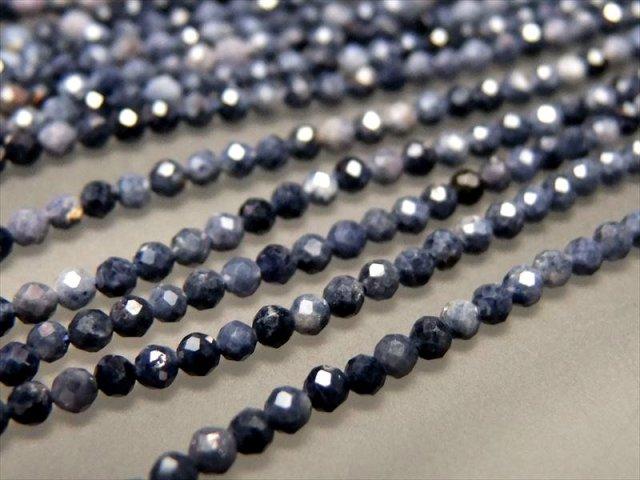 極小サイズ 3A サファイア ミラーカット 2-2.5mm珠 一連 約39cm 穴径約0.4mm カット 極上 天然石 ビーズ ネックレスなどに ミャンマー産