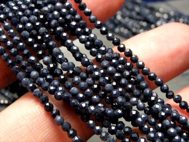 ネックレスなどに 極小サイズ カット 2.5-3mm珠 一連 4Aサファイア 約39cm 穴径約0.4mm カット 極上 天然石 ビーズ ミャンマー産