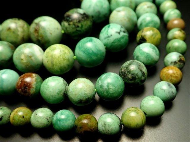バリサイト 一連 12mm珠 約40cm バリッシャー石 アメリカ産