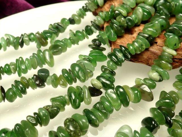 カナディアンジェイド さざれ連 約4mm-11mm 約85cm 激安奉仕 深い緑が美しい翡翠 たっぷり約85cm ネックレスにも 奇跡の石 軟玉翡翠ネフライト カナダ産