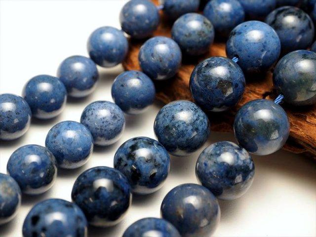 AAA ブルーカラーデュモルチェライト 12mm珠 一連 約39cm 発色良いピーコックブルー 南アフリカ産