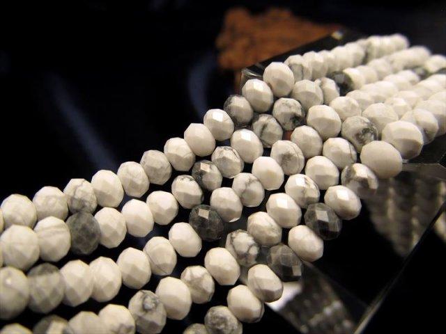 ハウライト ボタンカット 連 約4.5mm珠 穴径約0.6mm 約40cm 小サイズ アメリカ産