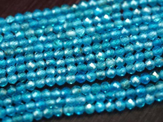 ネオンブルーアパタイト ボタンカット連 約2.1mm珠 一連 約38cm ネックレスなどに! ブラジル産