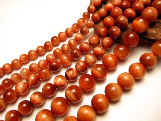 激安宣言 3A 6mm珠 オレンジタイガーアイ(橙色虎目石) 一連 約40cm 美麗シャトヤンシー 南アフリカ産 geki