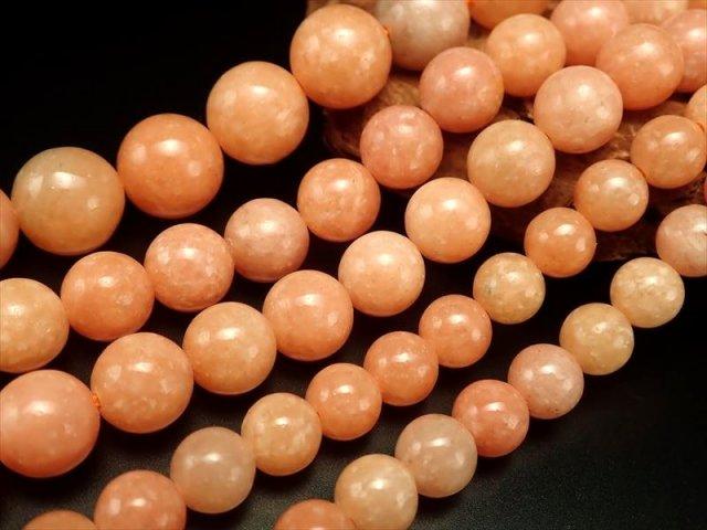 8mm珠 オレンジホワイトカルサイト 一連 約39cm前後 オレンジとホワイトの優しいカラー 繁栄や成功、希望をもたらす石 メキシコ産