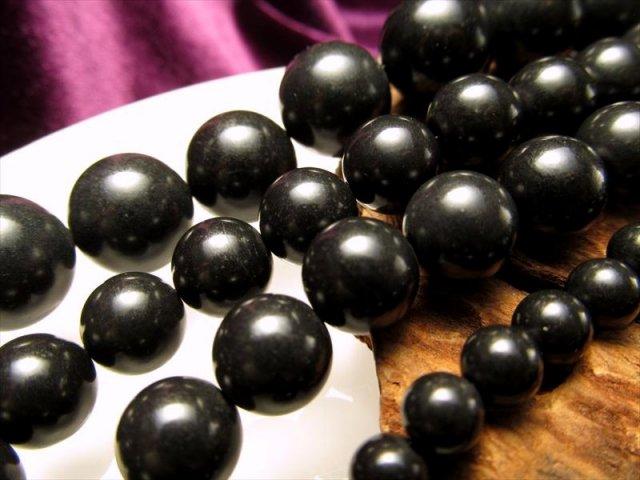 約12mm珠 ブラックシリカ 一連 約40cm 二酸化珪素・炭素などを含む黒鉛珪石 北海道産