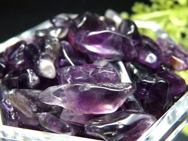 良質 アメジストさざれ入荷 濃色アメジストサザレ(紫水晶) 1kg 粒の大きさ 約5ミリ-16ミリ 濃色カラー アメジスト『愛の守護石』浄化用・インテリアに ブラジル産
