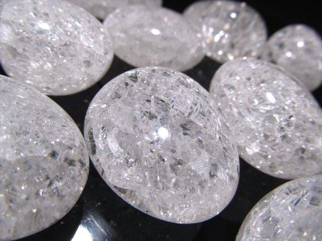 爆裂水晶(クラック水晶)タンブル 500g 詰め合わせ 魔除け・ヒーリングの石 ブラジル産