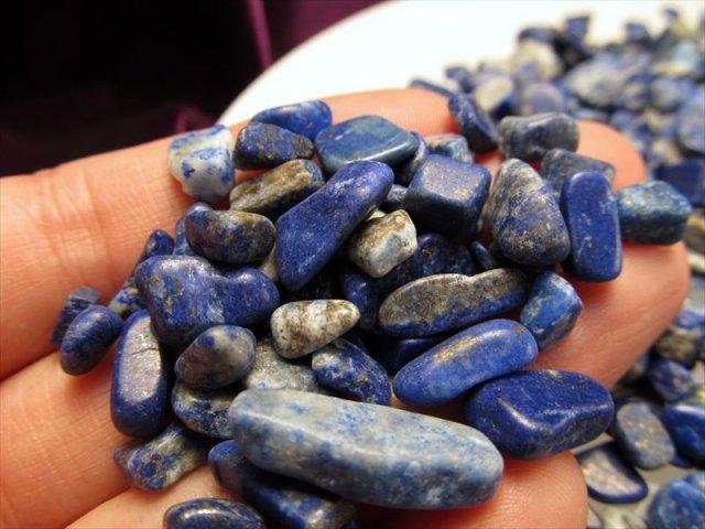 ラピスラズリ さざれ 約200g 粒約5mm-12mm 幸運を呼び寄せる石 瑠璃 アフガニスタン産