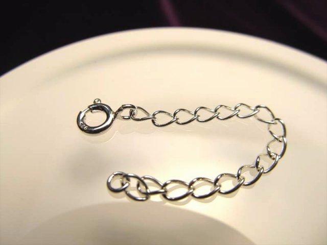 引き輪付きアジャスター金具 チェーン約5cm 高品質Silver925パーツ ネックレスやワイヤーブレスのサイズ調整に ツイストチェーン AJS011