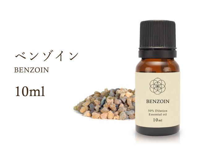 【ベンゾイン エッセンシャルオイル】10ml入り【安息香】【安眠・瞑想】Benzoin 50%希釈タイプ ベンゾイン精油 学名 Styrax Benzoin【航空便不可】