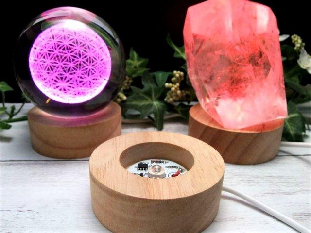 レインボー発光 チャクラカラー 7色 LED発光の木製台座 直径60mm 透明な天然石のディスプレイに ライトアップ LEDディスプレイ台 コード長約140cm(差し込みはUSB)