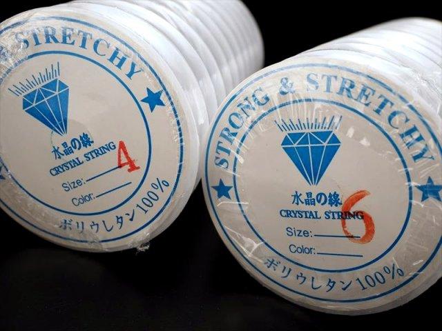 1個(1巻き)150円 激安 ブレス用ゴム ポリウレタンゴム 0.6ミリ 激安副資材 コムローズ 天然石 ビーズ