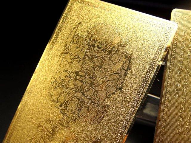 風水・開運符 愛染明王(あいぜんみょうおう) 開運・金運 恋愛成就・縁結び お財布やバッグに 縦76mm 横46mm