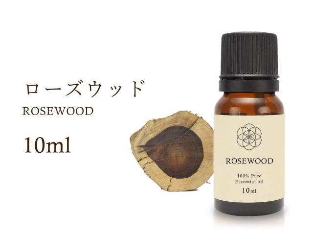 【ローズウッド エッセンシャルオイル】10ml入り【癒し・瞑想・安眠】Rosewood 100%Natural ローズウッド精油 学名 Aniba Rosaeodora【航空便不可】