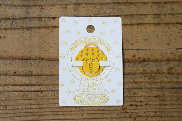 アフロ仏像紙クリップ mash-ac-001_Y