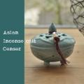 淡いブルーがさわやかな香炉・アジアンモダン