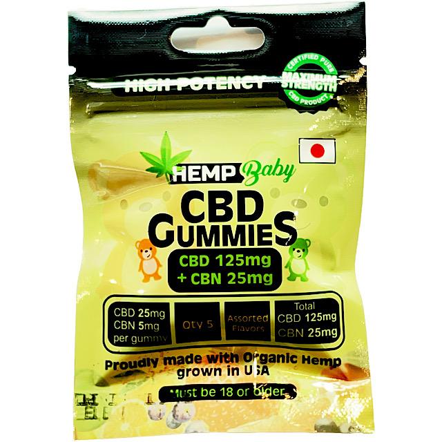 HEMP BABY CBD+CBN配合グミ 25mg  5粒入