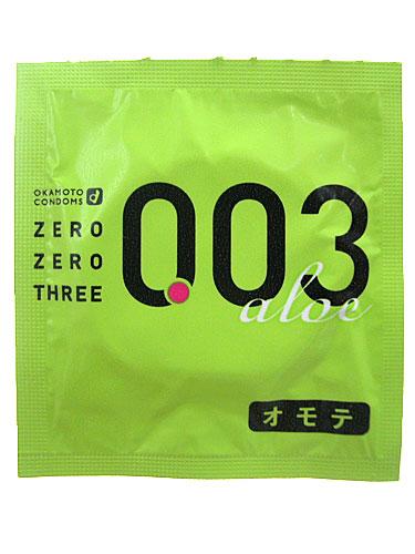 003アロエゼリー袋オモテ