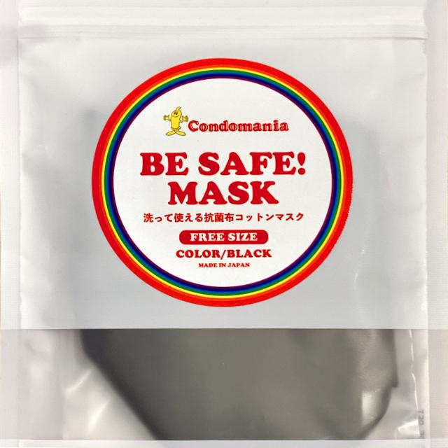 マスクパッケージ