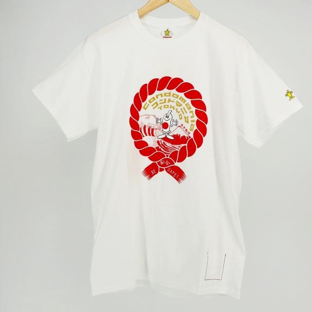 ロープTシャツ