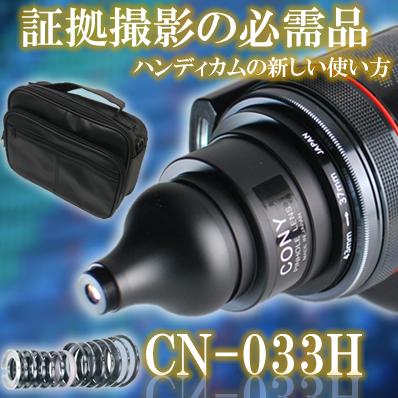かばんカメラ セカンドバッグ【CN-033H】※盗撮使用厳禁