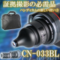 かばんカメラ ビジネスバッグ大【CN-033BL】※盗撮使用厳禁