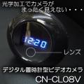 ミラー加工でカメラがまったく見えない!動体検知機能搭載の卓上デジタル置時計型ビデオカメラ【CN-CL08V】