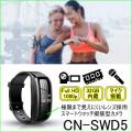 スマートウォッチ擬装型ビデオカメラ 腕時計型スパイカメラ【CN-SWD5】