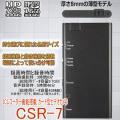カード型ビデオカメラ 名刺サイズのICレコーダー機能を搭載【CSR-7】
