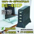 Wi-Fi接続 インターネット接続対応 USBチャージャー擬装型デジタルビデオカメラ【RE-40IP】