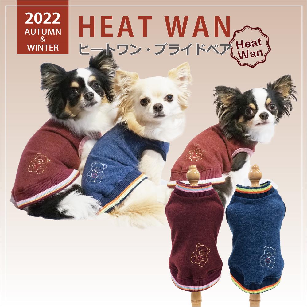 発売中♪夏物新作ドッグウェア テラクール [キララタンク](2色)12341[犬服][SSから3L/FBM/FBL]ネコポス便OK!