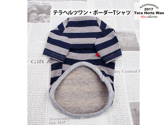 2017テラヘルツワン新作 ボーダーTシャツ(2色)12162[犬服]