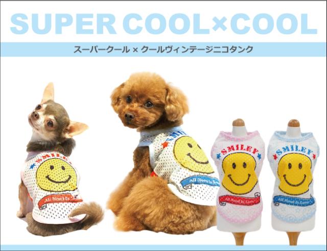 2020夏物新作スーパークール×クール ヴィンテージニコタンク(2色)12282[犬服]