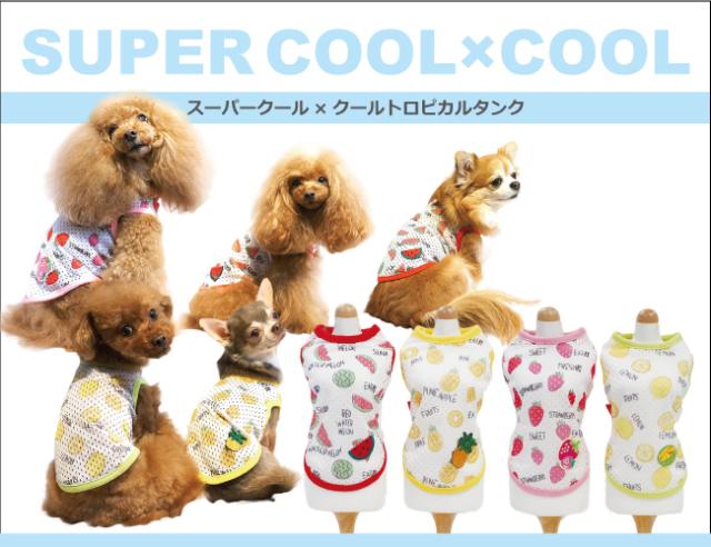 2020夏物新作スーパークール×クール トロピカルタンク(4柄)12288[犬服]