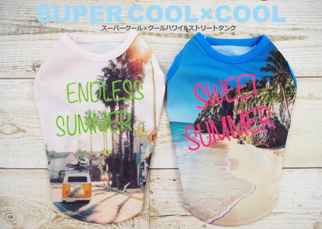 2020夏物新作スーパークール×クール ハワイ&ストリートタンク(2柄)12298[犬服]