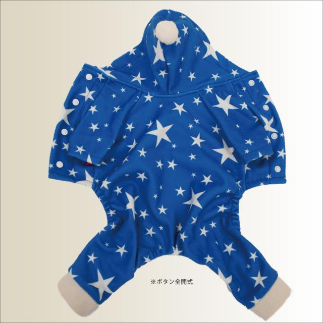 秋冬新作ドッグウェア フリーススターカバーオール(2色)12316[犬服][SSから3L]