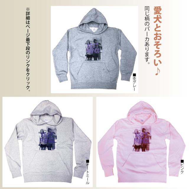 秋冬新作ドッグウェア テラヘルツワン・ベストフレンズタンク(1色)12317[犬服][SSからSL]