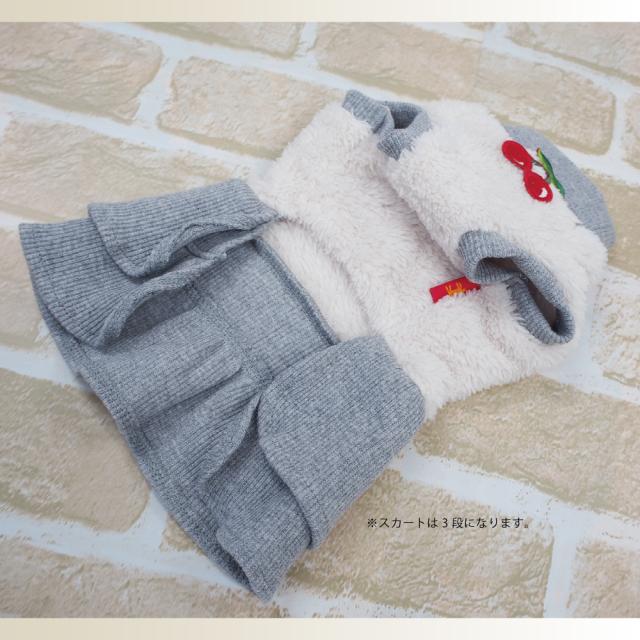 秋冬新作ドッグウェア ボアチェリーワンピース(2色)12321[犬服][SSからLL]