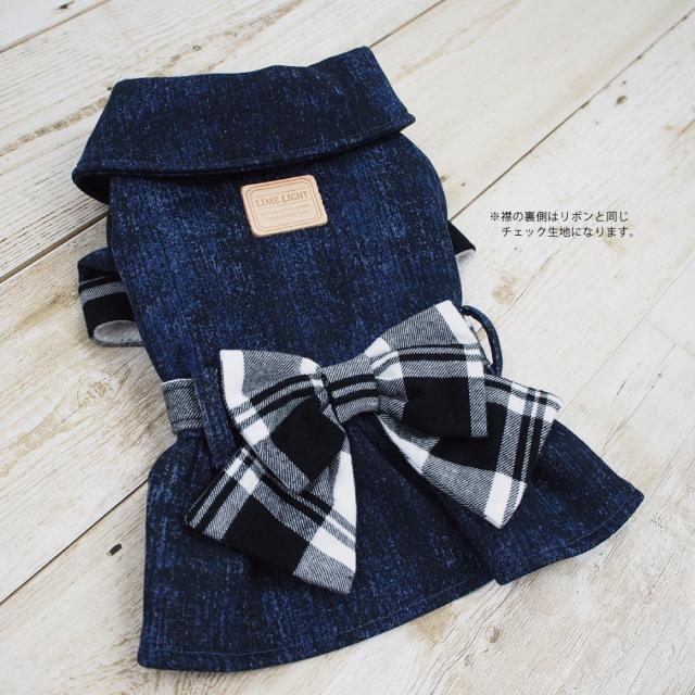 秋冬新作ドッグウェア デニムコートワンピース(2色)12322[犬服][SSからLL]