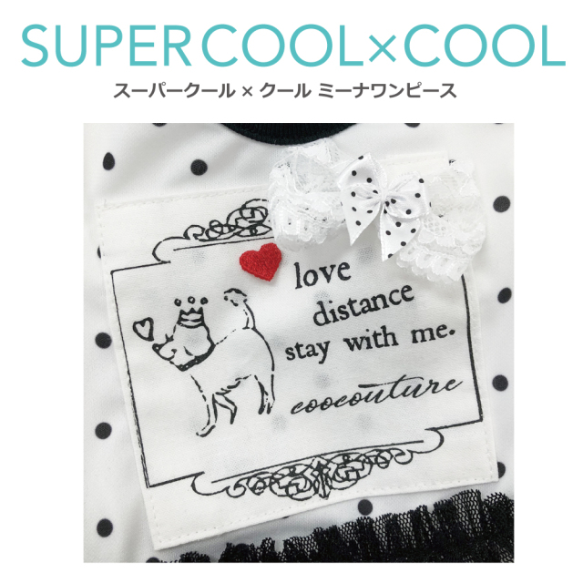 夏物新作ドッグウェア スーパークール×クール [ミーナワンピース](2色)12352[犬服][SSからLT]