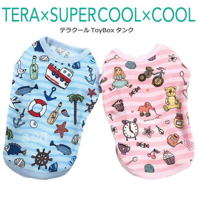 夏物新作ドッグウェア テラクール [ToyBoxタンク](2色)12340[犬服]