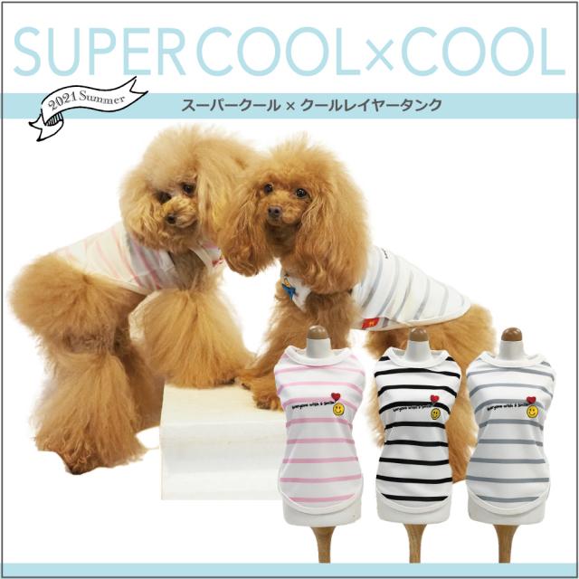 スーパークール×クール [レイヤータンク](3色)12346[犬服][SSからSL]