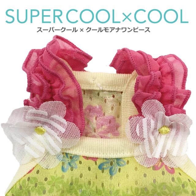 夏物新作ドッグウェア スーパークール×クール [モアナワンピース](2色)12351[犬服][SSからLT]
