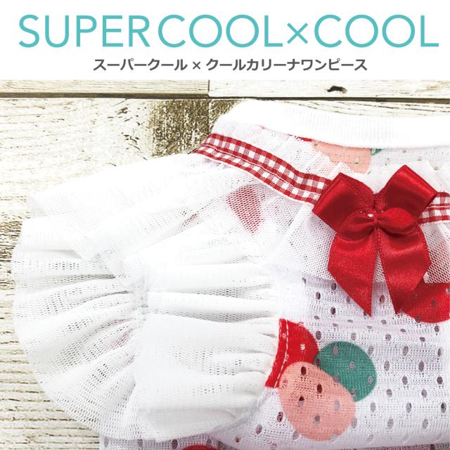 夏物新作ドッグウェア スーパークール×クール [カリーナワンピース](2色)12353[犬服][SSからLT]