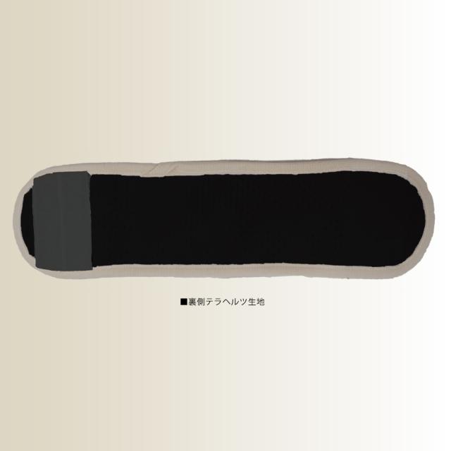 秋冬新作ドッググッズ テラヘルツワン・ノルディックマナーバンド(2色)7218[犬グッズ][SSから3L]