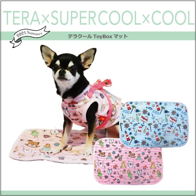 夏物新作ドッグウェア テラクール [ToyBoxマット](2色)7235[犬グッズ][S/M/L]