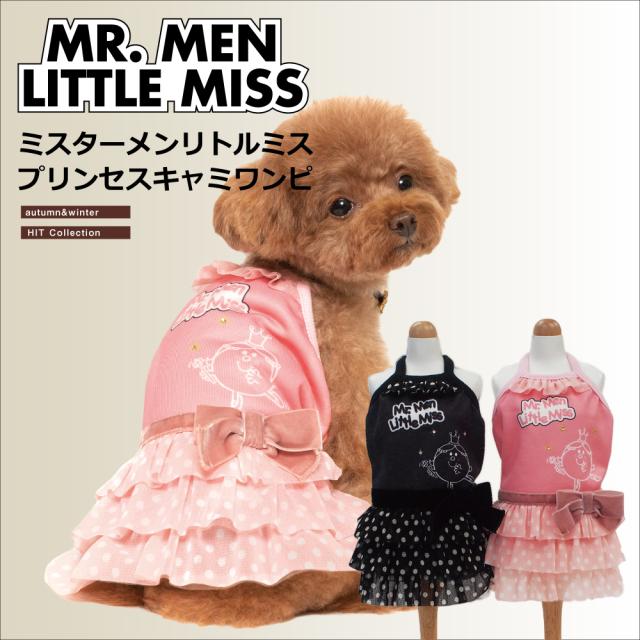 残りわずか。 MR.MEN LITTLE MISSシリーズ 【プリンセスキャミワンピ】(2色)MR-04[犬服][SSからLL]